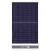 太陽光モジュール『BLADE 275W-290W』 製品画像