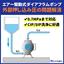 【ワンナットポンプの活用事例】押込圧保護用のバックプレート 製品画像