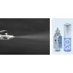 2流体ノズル「扇形ノズル(微霧/超コンパクト)SCBIMV.S」 製品画像