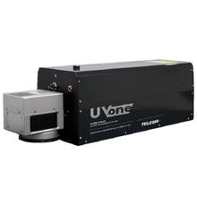 省スペースを実現!UVレーザーマーカー『UV-ONE』 製品画像