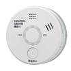 住宅用火災(煙式)・CO警報器『SC-285E』 製品画像