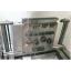 CNCワイヤ放電精密コンターマシン【切り離し加工に最適!】 製品画像