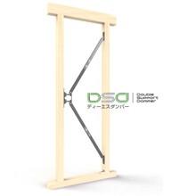 木造住宅用制震ダンパー『DSダンパー』 製品画像