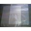 袋 LSECO 環境対応特殊エコポリ袋 製品画像