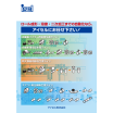 株式会社アイセル「薄板自動加工ライン構築事例&ポイント資料」 製品画像
