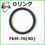 Oリング FKM-70 (4種D/フッ素ゴム) 製品画像
