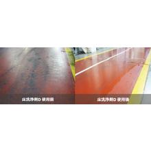 【工場の床や設備の汚れを強力洗浄!】『床洗浄剤D』 製品画像