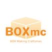 自動製函機シリーズ「BOXmc」(ボックスエムシー)箱作り職人 製品画像