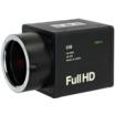 超高感度 Full HDカメラ VCC-HD1000 製品画像
