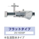 ZENSEI ダンチノギス「デジタル・フラット・防水タイプ」 製品画像