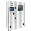 食品医療などの粉体化に 成膜コーター『SPM-300シリーズ』  製品画像