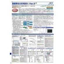 ラージスケール・マルチVRソフトウェア 製品画像