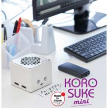 紫外線LED空気清浄機『KORO SUKE mini』 製品画像