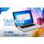 液面計測の後工程を大幅カットできるソフトウェア『TaVCal』 製品画像