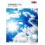 『太陽光発電システム』総合カタログ 2018年10月号 製品画像