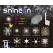 光拡散シート『Shineon(シャニオン)』 製品画像