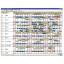 総合生産管理システム『SOFIT生産管理』 製品画像