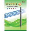 超硬2枚刃ロングシャンクボールエンドミル IC2BEL 製品画像