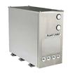 補機駆動形海水冷却装置『スーパーチラー』 製品画像