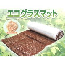 循環型植生マット 間伐材チップ入り エコグラスマット 製品画像