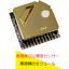 高精度 CO2センサモジュール『S-300(LG)』 製品画像