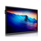 デジタルホワイトボード 『ANSHI TOUCH』 (電子黒板) 製品画像