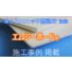 【国土交通省認定不燃材】厚さ3mm!不燃材『エムジーボード』 製品画像