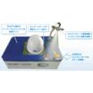 ヘルメット洗浄機『HELMET CLEAN HC-02』 製品画像