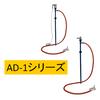 アドブルー用ドラムポンプ「Ad-1シリーズ」 製品画像