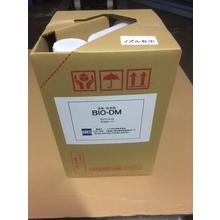 BIO-DM(R) 除菌プラス 製品画像