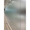 ガラスフィルム「透明センターグラデーション Fog2000」 製品画像
