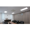 エッジライト式LED照明器具『ルミトーン』 製品画像