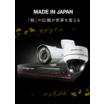 【防犯カメラ】「MADE IN JAPAN」JSシリーズ 製品画像