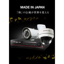 「MADE IN JAPAN」JSシリーズ 製品画像