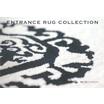 エントランスラグ コレクション カタログ 製品画像