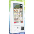 キャッシュレス券売機『KT-RX series』 製品画像