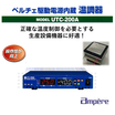 ペルチェ駆動電源内蔵 温調器『UTC-200A』 製品画像