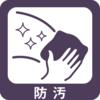 【ガラス・石英・セラミック用】フッ素コーティング剤 製品画像