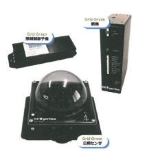調光システム Grid Green 製品画像