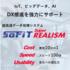 超高速データ処理システム SOFIT Super REALISM 製品画像