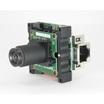 ロボット組込用途に好適! 小型GigE Visionカメラ 製品画像