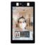 セルフ測温・顔認識装置 AM520RT 製品画像