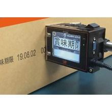 カセット式インクジェットプリンタ『U2 smart』 製品画像