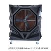 【ハイラン HP36BX】大型気化式冷風機  節電&熱中症予防 製品画像
