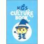 【小冊子】KGS CULTURE BOOK 製品画像
