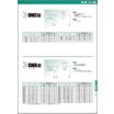 回転用シール『ヘキサシールSWA/SGA/SGAP型』のサイズ表 製品画像