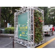 【施工事例】日比谷公園ガーデニングショートラスゲート/植栽マット 製品画像