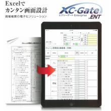 エクシーゲート(XC-Gate.ENT)【Technotree】 製品画像