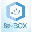 法人向けクラウドストレージ『DirectCloud-BOX』 製品画像