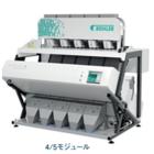 LED光源を採用! 光学式選別機『ソーテックスA』 製品画像